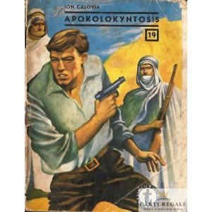 APOKOLOKYNTOSIS de ION CALOVIA