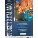 NUOVO PROGETTO ITALIANO 1 de T. MARIN (CU CD VIDEO)