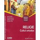 RELIGIE CULTUL ORTODOX. MANUAL PENTRU CLASA I SEMESTRUL I de IRINA LEONTE