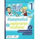 MATEMATICA SI EXPLORAREA MEDIULUI CLASA I PARTEA II  CU CD de ILIANA DUMITRESCU
