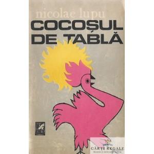 COCOSUL DE TABLA de NICOLAE LUPU