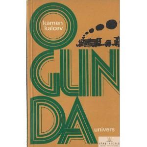 OGLINDA de KAMEN KALCEV