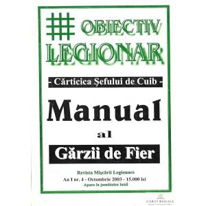 OBIECTIV LEGIONAR NR. 4/ 2003