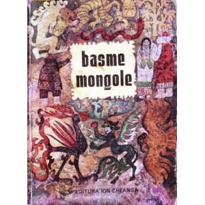 BASME MONGOLE (1977)
