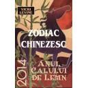 ZODIAC CHINEZESC. ANUL CALULUI DE LEMN de VICKI LEVINE