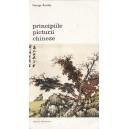PRINCIPIILE PICTURII CHINEZE de GEORGE ROWLEY