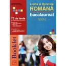 LIMBA SI LITERATURA ROMANA. BACALAUREAT TESTE de NICOLETA IONESCU