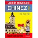 GHID DE CONVERSATIE CHINEZ-ROMAN de DANA LIGIA ILIN