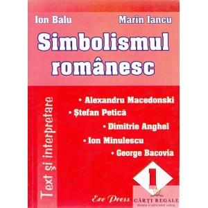 SIMBOLISMUL ROMANESC de ION BALU