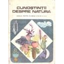 CUNOSTINTE DESPRE NATURA. MANUAL PT CLASELE  A III A SI A IV A de ION SERDEAN