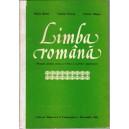 LIMBA ROMANA. MANUAL PT CLASA A VIII A A SCOLILOR AJUTATOARE de MARIA BADEA