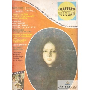 ALMANAH ENCICLOPEDIC CONTEMPORANUL 1985. REALITATEA LITERARA SI ARTISTICA  ILUSTRATA