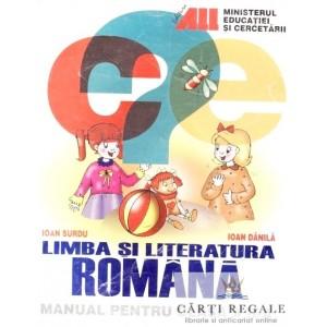 LIMBA SI LITERATURA ROMANA CLS A II A ED. ALL de IOAN SURDU
