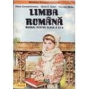 LIMBA ROMANA MANUAL PT CLS A III A ED. TEORA de ELENA CONSTANTINESCU
