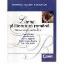 LIMBA SI LITERATURA ROMANA - MANUAL PT CLS A XI A de EUGEN SIMION ED. CORINT
