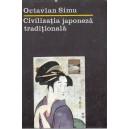 CIVILIZATIA JAPONEZA TRADITIONALA de OCTAVIAN SIMU