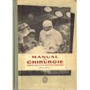 MANUAL DE CHIRURGIE PENTRU SCOLILE DE ASISTENTE MEDICALE  de D. CINCA 2 VOLUME