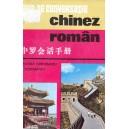 GHID DE CONVERSATIE CHINEZ-ROMAN de EUFROSINA DOROBANTU