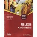 RELIGIE. CULTUL ORTODOX PT CLASA I SEMESTRUL I de IRINA LEONTE