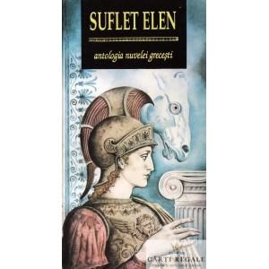 SUFLET ELEN. ANTOLOGIA NUVELEI GRECESTI