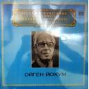 EUGEN JOCHUM - BEETHOVEN MISSA SOLEMNIS IN D MAJOR OP. 123 (2 DISCURI VINIL)