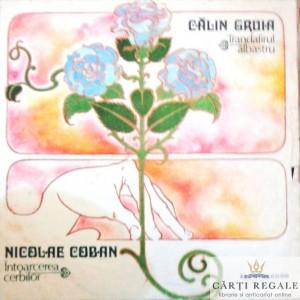 CALIN GRUIA - TRANDAFIRUL ALBASTRU, NICOLAE COBAN - INTOARCEREA CERBILOR (DISC VINIL)