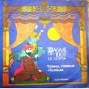 BASME DIN 1001 DE NOPTI - RUBINUL FERMECAT, KELOGLAN (DISC VINIL)