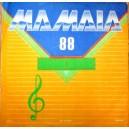 MAMAIA 88 VOLUMUL 1 (DISC VINIL)