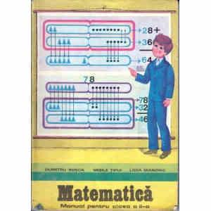 MATEMATICA CLASA A II A  (1981)